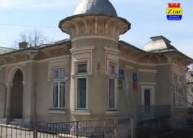 Biblioteca Orășenească și-a schimbat denumirea