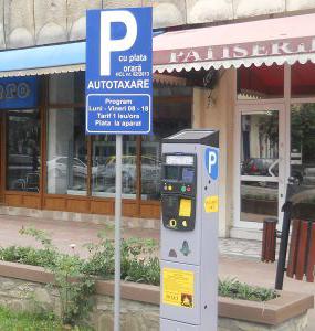 parcare-tg-1