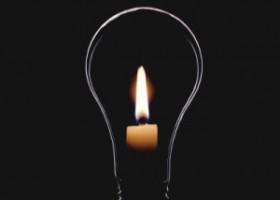 ANUNŢ ÎNTRERUPERE ALIMENTARE CU ENERGIE ELECTRICĂ 30.09.2014