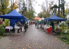 Festivalul Toamnei în Parcul Central
