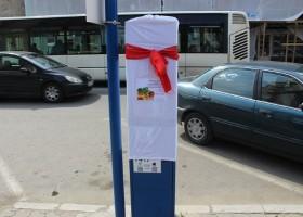 Parcare gratuită în perioada sărbătorilor legale