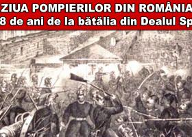 13 septembrie, Ziua pompierilor din România