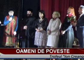 """Oameni de poveste, Trofeul """"Ion Creangă"""" 2016"""