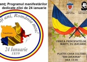 Târgu Neamț sărbătoreşte 158 de ani de la Unirea Principatelor Române