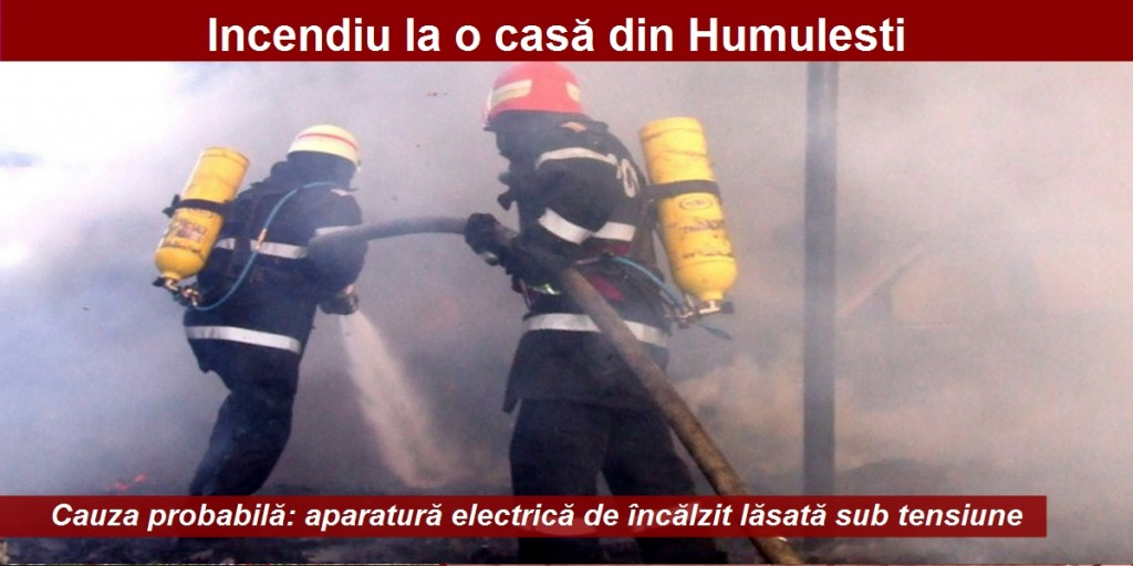 inc-hum