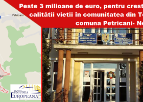 Comuna Petricani, fonduri europene aprobate