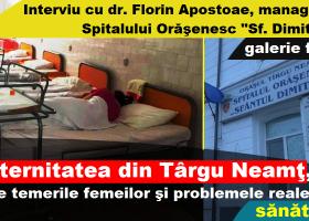 Maternitatea din Târgu Neamț, între mit şi realitate